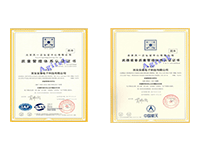 Aigtek electronics has passed the ISO, GJB weapon equipment quality management system certification